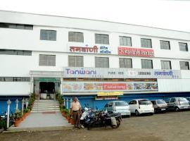 Hotel Tanwani, Kolhapur (рядом с городом Ichalkaranji)
