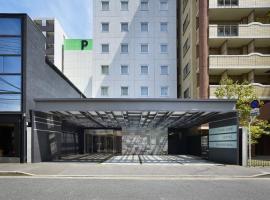 パークサイドホテル広島 平和記念公園前
