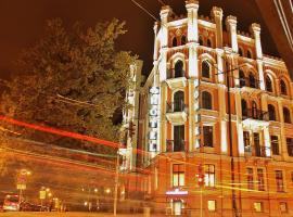 Monika Centrum Hotels, Riga