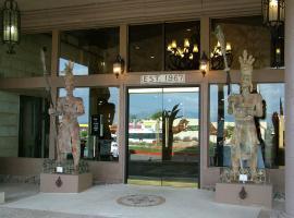 Inn at Rio Rancho Hotel, Rio Rancho
