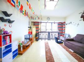How Wonder Hostel