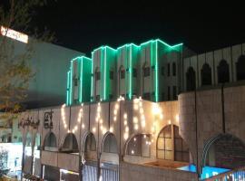 Al Eairy Apartments - Riyadh 1
