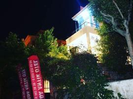 Ada Antik Otel, Buyukada (in de buurt van Adalar)