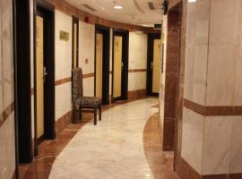 Manar Alkaram Hotel