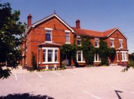 Holly Trees Hotel, Алсагер (рядом с городом Barthomley)