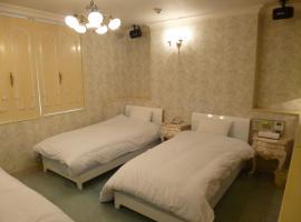 Hotel Sha La La, Okinawa City