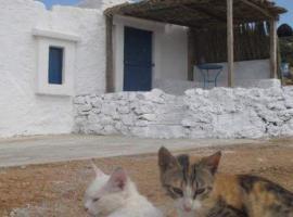Sitarena Cottage, Menetaí