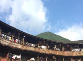 Sanjiemei Inn, Nanjing (Shuyangzhen yakınında)