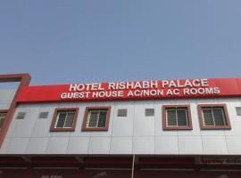 Rishabh Palace, Nananpur (рядом с городом Dhansura)