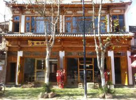 Anai Guest House, Weishan
