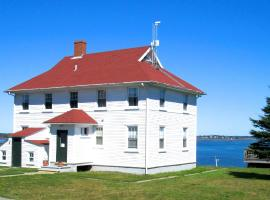 The Station House at West Quoddy Station, Lubec (Near Grand Manan Island)