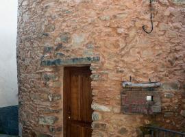 Casa Chica, Erías (El Gasco yakınında)