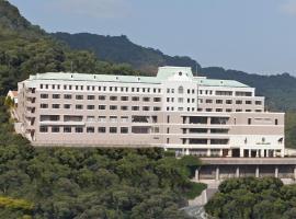 Luke Plaza Hotel, Nagasaki (Ariumi yakınında)