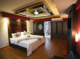 Grand Pink Hotel Hatyai