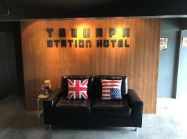 Takuapa Station Hotel