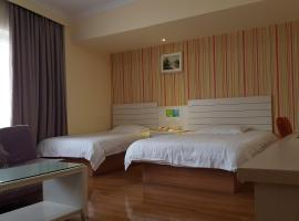 Guilin Haiyuan Hotel