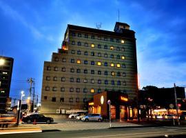 Grand Park Hotel Panex Kimitsu, Kimitsu (Kisarazu yakınında)