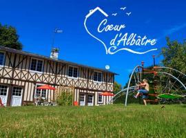 Cœur d'Albâtre, Saint-Riquier-ès-Plains (рядом с городом Canouville)