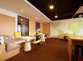IU Hotel Shenzhen North Yongfu Station, Bao'an (Heping yakınında)