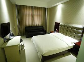 Xueyuan Business Yudu Inn, Xincheng (Xia yakınında)