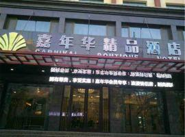 Carnival Boutique Hotel, Dunhuang