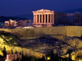 Acropolis View Ionias Street Studio, Афины (рядом с городом Néa Smírni)