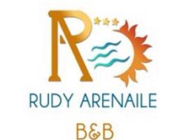 Rudy Arenaile, Arenella