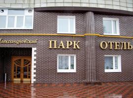 Aleksandrovsky Park Hotel