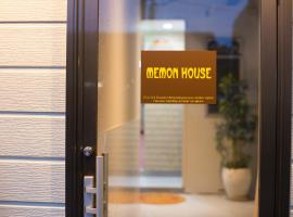 Memon House, Osaka (Amagasaki yakınında)