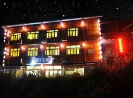 Zhaoxing Dongquan Time Traveller Inn, Liping