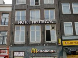 버짓 호텔 뉴트랄