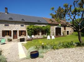 Maison De Vacances - Dun-Les-Places 1, Dun-les-Places (рядом с городом Brassy)