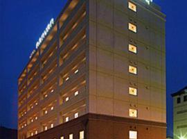 Hotel nanvan Yaizu, Yaizu (Fujieda yakınında)