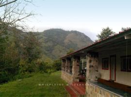 Whispering Wilderness - A Wandertrails Stay, Naduvattam (рядом с городом Масинагуди)