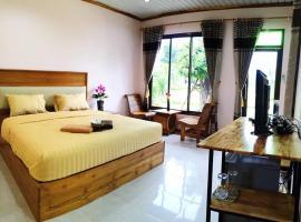 Love View Resort&Coffee