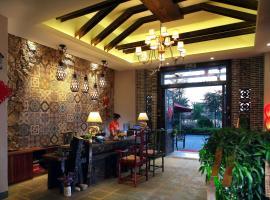 Qiong Hai Forest Guesthouse, Qionghai (Tunchang yakınında)