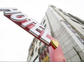 Heart Motel, Siheung