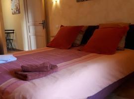 Serendipity Bed&Breakfast, Saint Die (рядом с городом Denipaire)