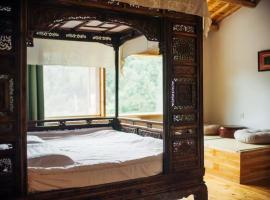Huishe Inn, Dashitai (Xiwu yakınında)