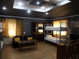 Zebra Hostel and Tours