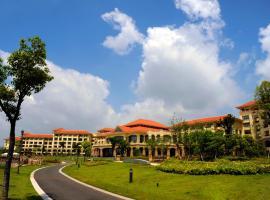 Your World International Conference Centre, Yiwu (Xiajizhai yakınında)
