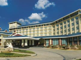 C&D Resort,Wuyi Mountain, Wuyishan (Shanqian yakınında)