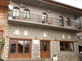 Anilio Rooms, Анилио Мецово (рядом с городом Kastanéa)