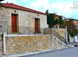 Pagonis Villa in Rethymno, Sellíon (рядом с городом Óros)