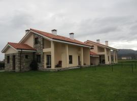 Apartamentos El Regueirin 2, Oviñana (Near Soto de Luiña)