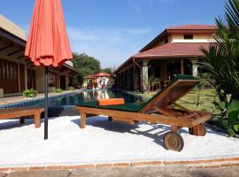 Taratai Villa Guest House, Nong Prue