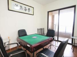 Destiny Boutique Apartment, Guangzhou (Nancun yakınında)