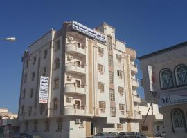 Al Andalus Furnished Apartments 3