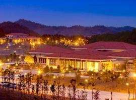 Dahongpao Resort, Wuyishan (Tongyou yakınında)
