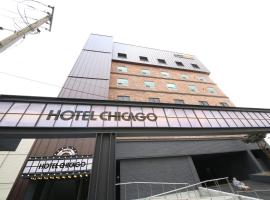 Hotel Chicago, Changwon